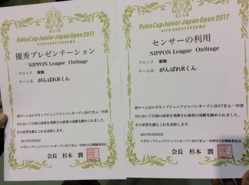 Rkun_award2